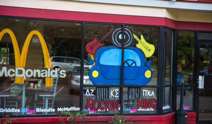 McDonalds with painted windows